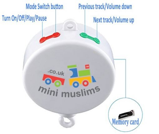 mini muslims cot motor