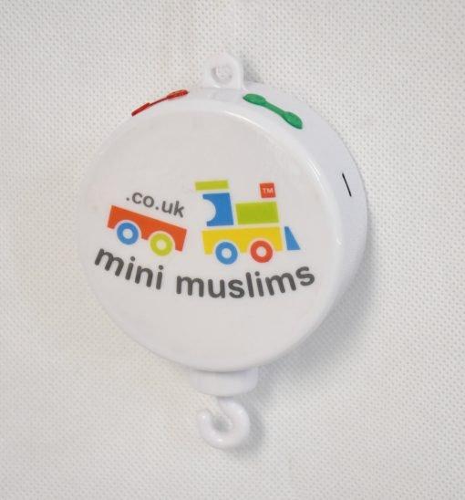 Islamic Cot Mobile