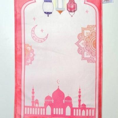 Mini Muslimah